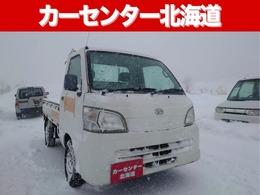 ダイハツ ハイゼットトラック 660 スペシャル 3方開 4WD 1年保証 寒冷地仕様 禁煙車