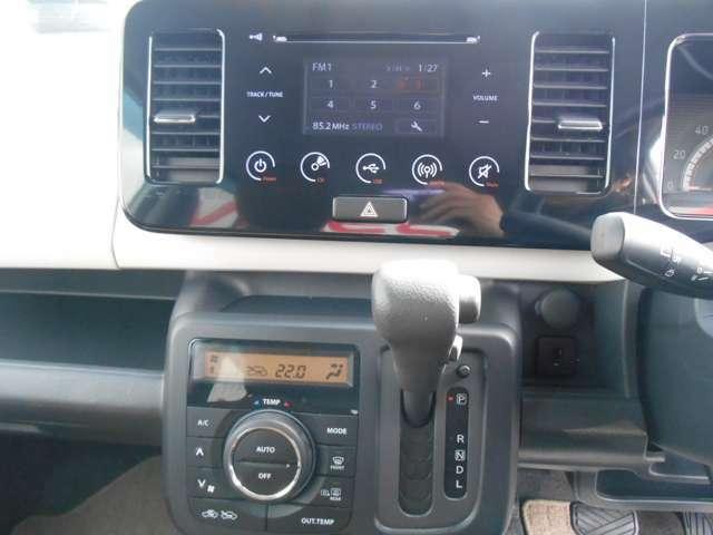「苫小牧中古車センター」は日産自動車が認定する中古車ディーラーです。お客様に「安心・信頼・満足」のサービスをお届けする「クオリティショップ」です!