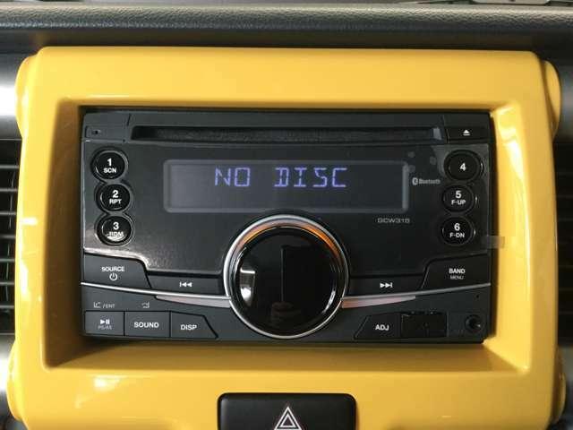 CD,ラジオで好きな音楽を聴いて下さい。