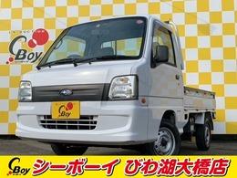 スバル サンバートラック 660 TB 三方開 4WD ワンオーナー 4WD PS  AC