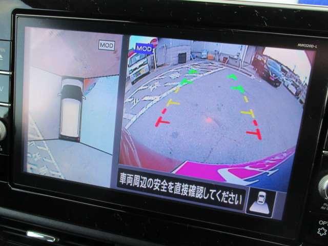 上空から見下ろしているかのような映像をディスプレイに映し出し、スムースな駐車をサポートします。画面は「トップビュー」のほか「サイドブラインドビュー」への切り換えが可能。ますます安心です