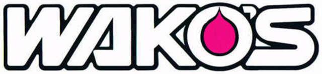 各種WAKO'S商品取扱店です!定期メンテに是非ご利用下さい!お車の燃費や寿命が目に見えて変わります!