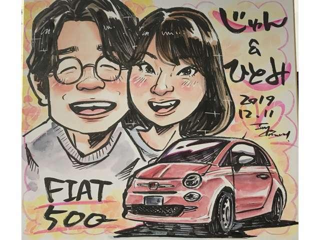 Aプラン画像:弊社では買取りの際に、長く連れ添った思い出のつまったお車との似顔絵をプレゼントしています!TVや新聞に引っ張りだこの作家「大村順」に1つ1つ書き上げてもらいます!https://www.kizunae.jp/