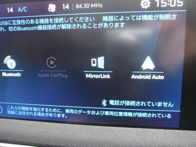 アップルカープレイ&アンドロイドオート対応!