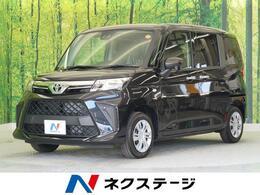 トヨタ ルーミー 1.0 X 新型 SAIII バックカメラ 電動スライド