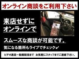 フィアット:アバルト田園調布はオンライン動画で車両確認可能です!03-3722-3722まで!