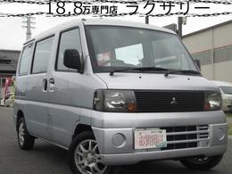 三菱 ミニキャブバン 660 CD ハイルーフ 13インチアルミ/ユーザー買い取り車