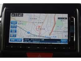 ギャザズメモリーナビゲーション(VXM-152VFi)。リンクアップフリーは通信をしつつ最新のデータの交通情報が入り、すいてるルートを選んで快適ドライブ!
