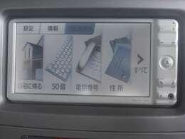 簡単シンプル操作の7インチ純正ナビゲーション付きです!ワンセグデジタルテレビ、DVDビデオ視聴OKです!