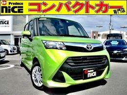 トヨタ タンク 1.0 G S 安全ブレーキ・クルコン・両側電動スライド