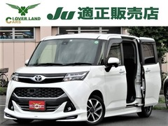 トヨタ タンク の中古車 1.0 カスタム G-T 埼玉県越谷市 153.0万円