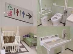 バリアフリートイレやベビーベッドの設備もございます。ティッシュ等の小物類もご用意。ぜひご家族皆様でお越しください!