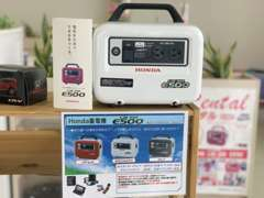 ホンダの蓄電池LiB AID★今人気のキャンプに最適。電源がない野外でも電気製品が使えたり携帯の充電も。1日2千円レンタル可!
