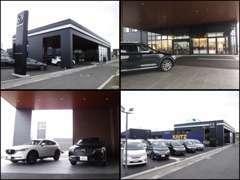 【マツダオートザム新発田】ディーラーとしてマツダ車の新車を取り扱っております。お気軽にご相談ください。