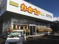 カーセブン 神栖店 null
