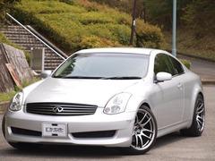 日産 スカイラインクーペ の中古車 3.5 350GT プレミアム 奈良県生駒市 45.0万円