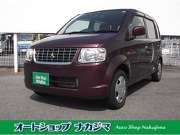 三菱 eKワゴン 660 MX ナビ・ETC・禁煙車・キーレス・自社保証付