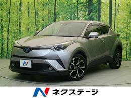 トヨタ C-HR ハイブリッド 1.8 G LED エディション ALPINE9型ナビ シーケンシャルLED