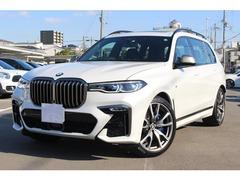 BMW X7 の中古車 M50i 4WD 兵庫県西宮市 1658.0万円