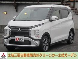 三菱 eKクロス 660 G LED 先進安全パッケージ 当店社有車