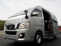 日産 NV350キャラバンワゴン 2.5 アンシャンテ 送迎タイプ GX 自動ドア オートステップ 手すり