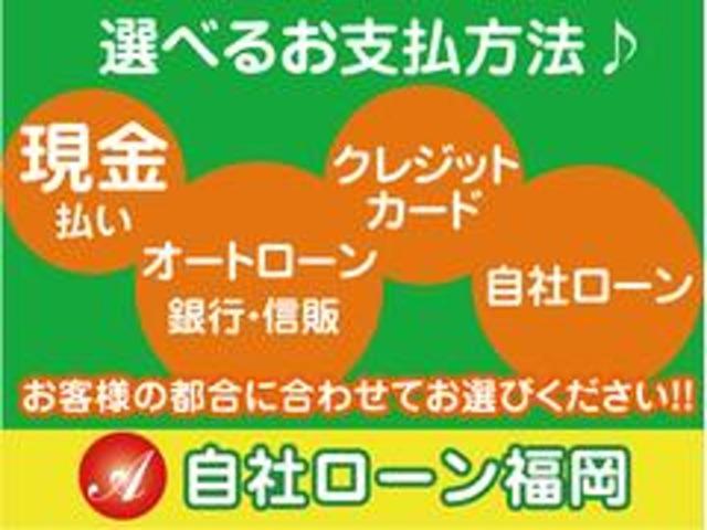 【所在地】 福岡県古賀市小竹36 お店の場所が分からないお客様へ 【公益財団法人 福岡県動物愛護センター】 〒811-3135 福岡県古賀市小竹131-2の向かいにあります。