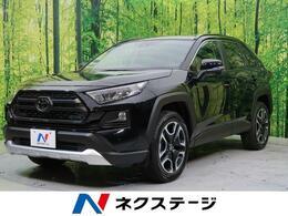 トヨタ RAV4 2.0 アドベンチャー 4WD セーフティセンス ディスプレイオーディオ