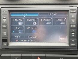 【純正・社外SD・HDDナビ】CD・DVDの再生はもちろん、フルセグにも対応しているのでドライブが快適になりますね!!