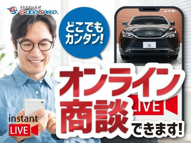 おうち商談可能です。ご自宅からお持ちのスートフォンで車両の状態を確認いただけます。お問い合わせは052-382-4092