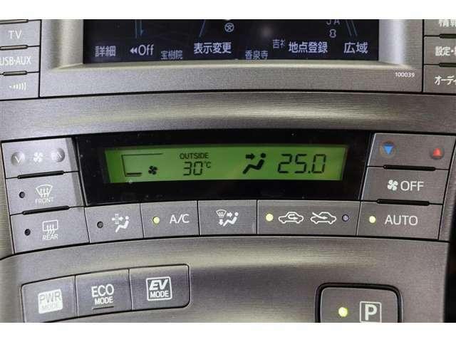 エアコンは操作性に優れたプッシュ式です。直感的に操作できるシンプル設計で使いやすいですよ。