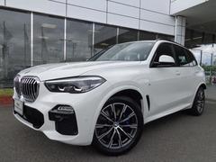 BMW X5 の中古車 xドライブ 35d Mスポーツ 4WD 愛知県小牧市 830.0万円