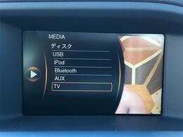 【純正・社外SD・HDDナビ】CD・DVDの再生はもちろん、フルセグ・ワンセグ・Bluetoothにも対応しているのでドライブが快適になりますね!!