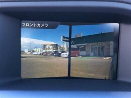 便利な【パラミックビューモニター+バックモニター】で安全確認もできます。駐車が苦手な方にもオススメな便利機能です。