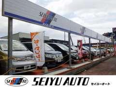 軽自動車、コンパクトカー、ミニバン、SUV、高級セダンまで国産車を中心に幅広く品揃え! お客様のニーズにお応えします!