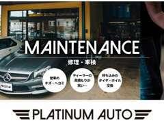 お見積もり、修理・車検相談は無料です。その際の代車も無料貸出しております。