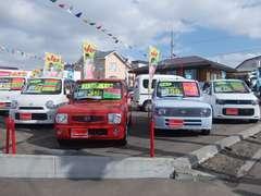 担当者が自信をもってオススメ出来る商品を常時40台前後展示しています。軽自動車~ワゴン・輸入車と幅広く取り揃えています♪