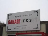 ガレージTKS null