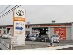 当店は新車から中古車まで幅広いサービスで安心して頂けるお店づくりを心掛けております。