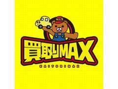 ローンが通らないお客様はご相談ください!40万円までのお車自社ローンやっております!