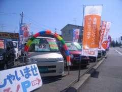 【アクセス】新潟方面よりR49バイパスをプラント5横越店の所の交差点を左折。旧R49交差点の所。(セブンイレブン向い側)