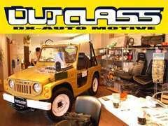 徳島県のジム二ー専門店アウトクラスさんのアンテナショップです。アウトクラス製品やコンプリートカーの取り扱いもしています!