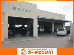 提携整備工場にてお客様のお車をサポートさせていただきます!