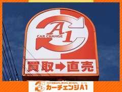 産業道路沿いオレンジの大きな看板が目印になっております!