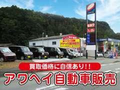指定工場なので車検整備なども安心してお任せ下さい。