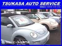 TSUKASA auto service null