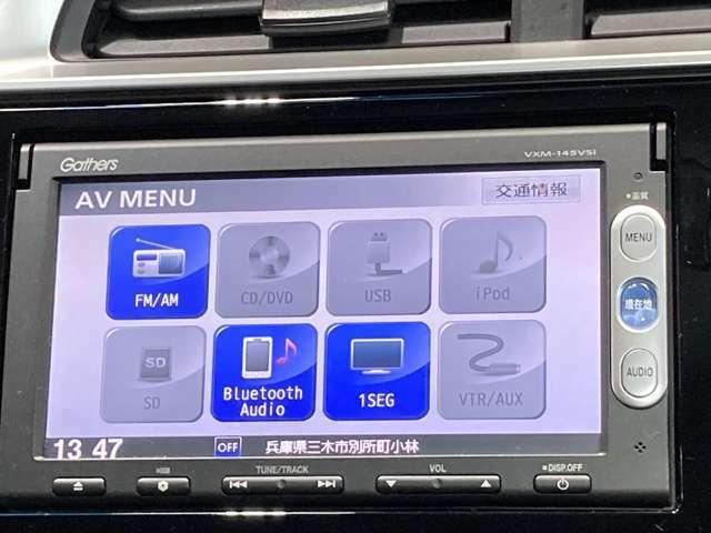 ホンダ純正メモリーナビ(VXM-145VS)です。ワンセグTVやDVD再生などなど、書ききれないほどの機能が満載です。