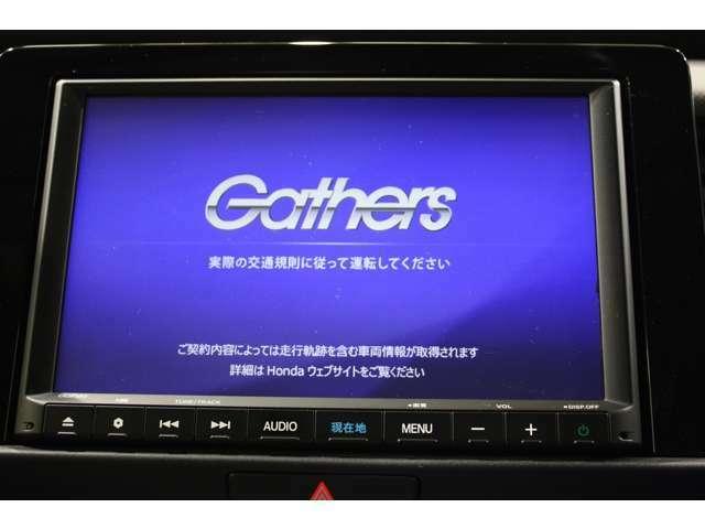 ギャザズナビ VXM-205VFEi フルセグTV付き Bluetooth USB SDカード対応 DVD再生できます
