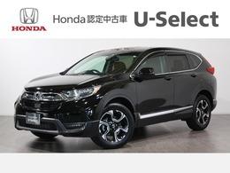 ホンダ CR-V 1.5 EX 4WD ギャザズナビ フルセグ DVD