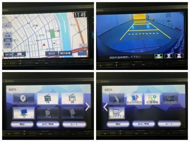 フルセグTVやDVD再生、Bluetooth接続もご利用できますメモリーナビ(VXM-174VFi)搭載です。知らない道も安心ですね!