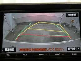 バックモニター搭載しております☆後方の死角や細部を映し出します!車庫入れもこれで安心☆